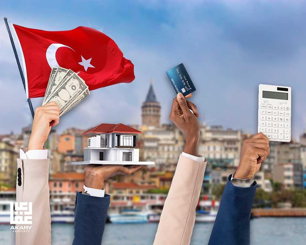 الاستثمارات العقارية في تركيا