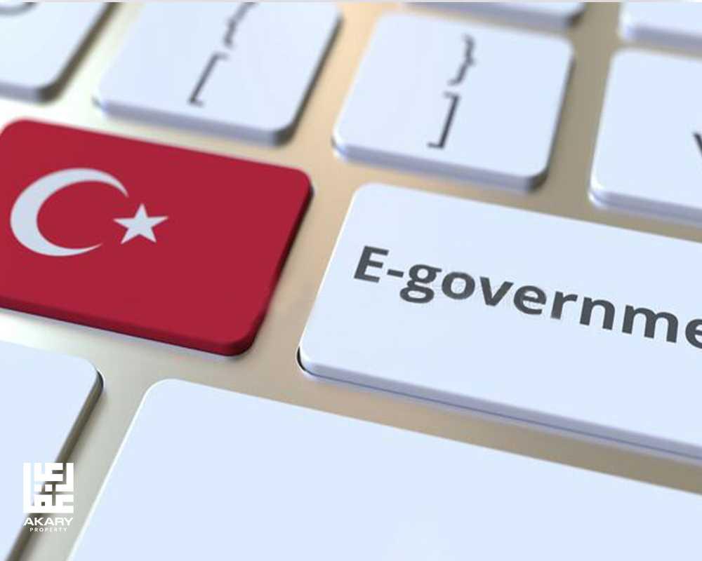 الحكومة التركية الإلكترونية